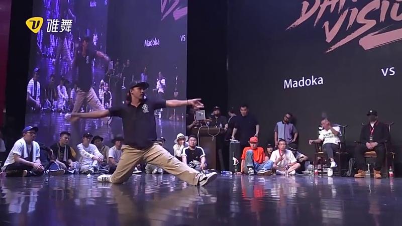 Madoka vs Aka Train Dance Vision vol 6 Popping Best 32