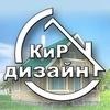 Строительство деревянных домов - Воронеж