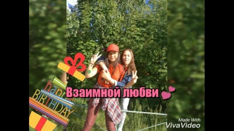 XiaoYing_Video_1534672211618.mp4