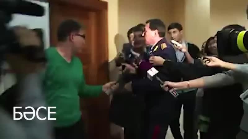 Назарбаев слил Касымова в унитаз - БАСЕ.mp4