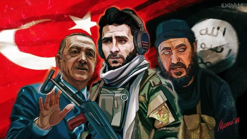 Военная обстановка в Сирии. Итоги недели 11 – 17 ноября