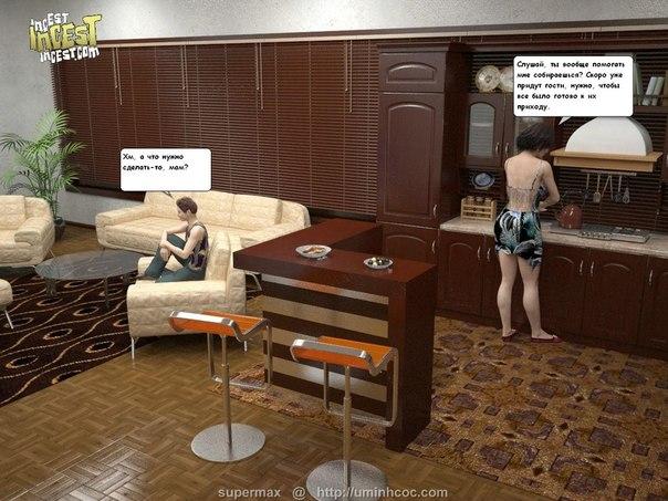 онлайн фильмы порно запрет на