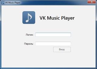Vk music player - фото 5