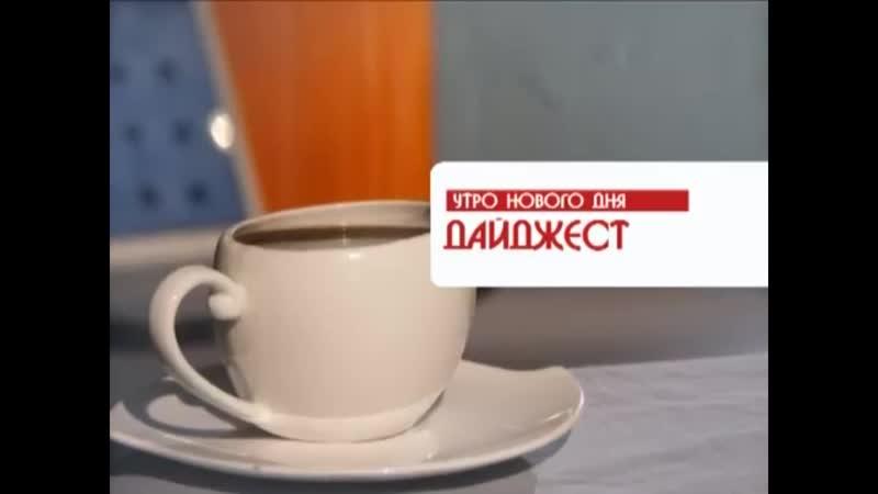 О 30летии театра Версия ТВ НОРД Утро нового дня 09 11 2018