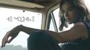 Не модные - Елена Темникова Премьера клипа, 2018