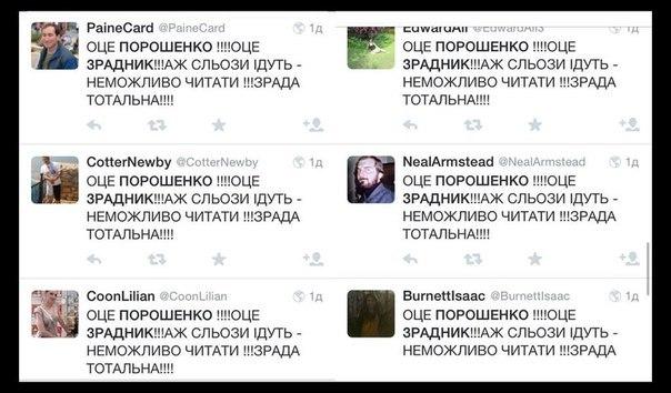 Сакварелидзе: Есть информация, что меня намерены лишить украинского гражданства - Цензор.НЕТ 9362