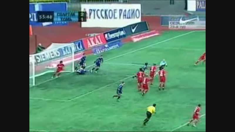 2005 09 19 Футбол России