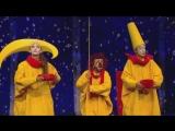 Слава Полунин _ сНежное шоу (2010) Full HD