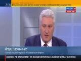 Военный эксперт Игорь Коротченко: по «Боингу» работало украинское ПВО 18 07 2014