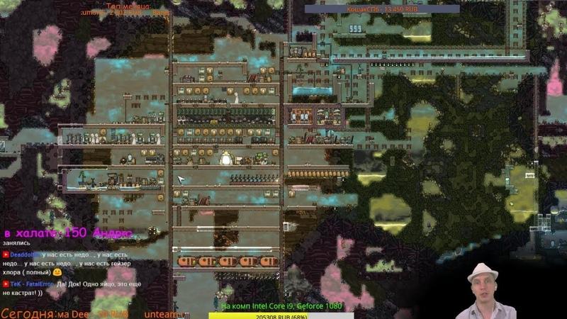 Oxygen not included s04e03 Разведка и Акведуки