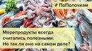 Рыба тунец и ртуть Почему стоит ограничить прием морепродуктов hs f neytw b hnenm gjxtve cnjbn juhfybxbnm ghbtv vjhtghjlern