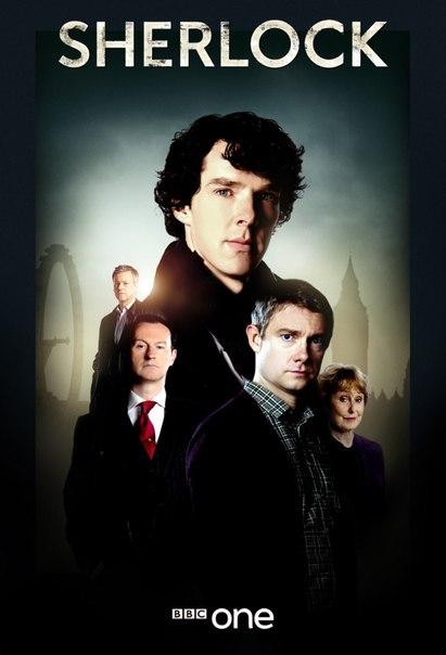 Сериал Шерлок 4 сезон Sherlock смотреть онлайн