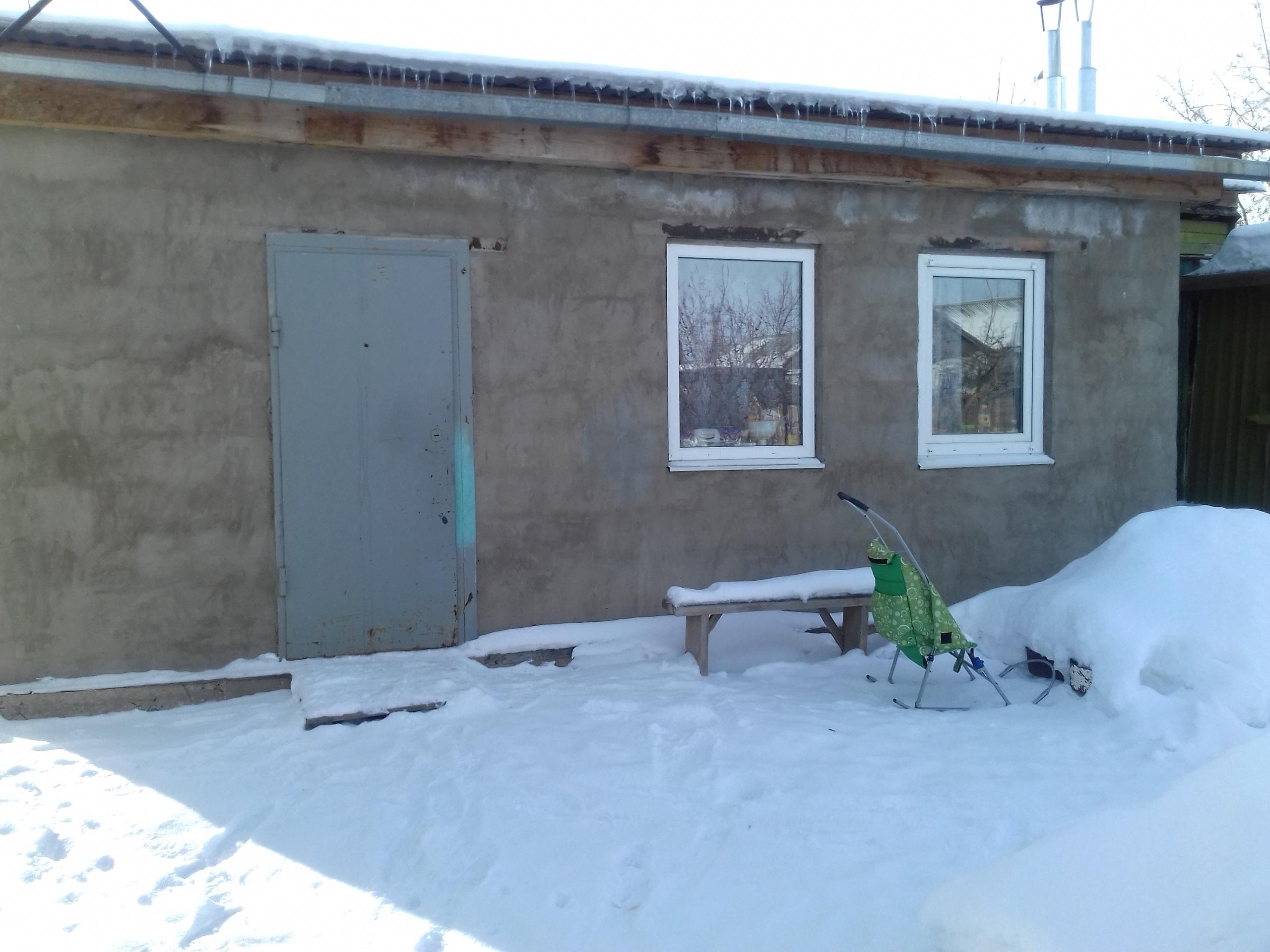 Поменяю дом в Старом городе ,бетонно | Объявления Орска и Новотроицка №2217