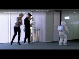 Discovery channel:Круче не придумаешь!: Робот Асимо