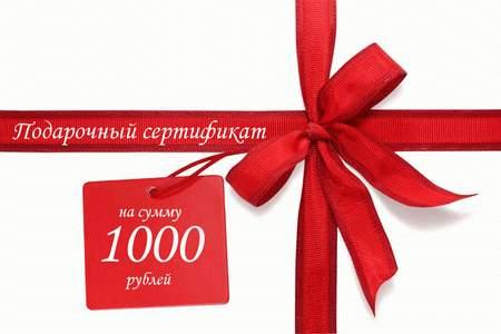 Афиша Улан-Удэ ВЫИГРАЙ 1000 руб. за репост