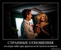 http://cs407425.vk.me/v407425129/5d7a/XkawSZoaqyI.jpg