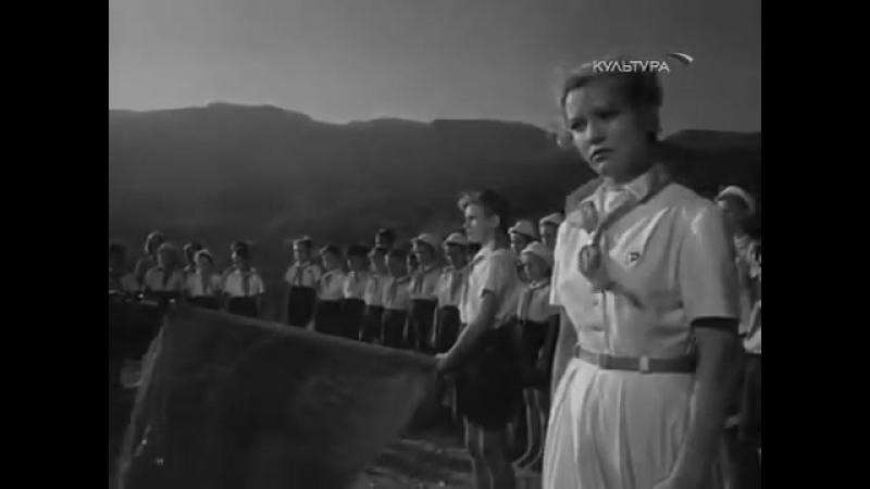 Худ.фильм. Военная тайна. 1958г