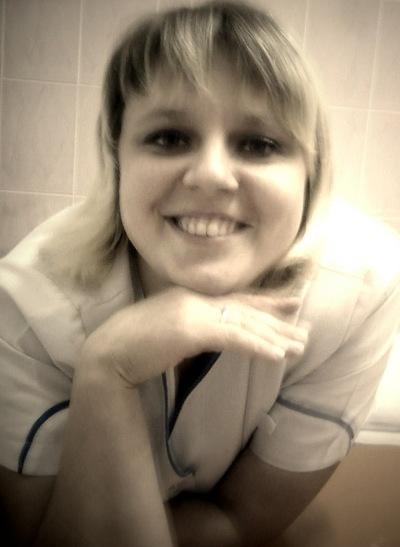 Людмила Радченко, 24 марта 1984, Гадяч, id175610197