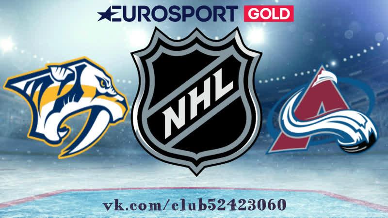 Nashville Predators vs Colorado Avalanche | 21.01.2019 | NHL Regular Season 2018-2019 | RU