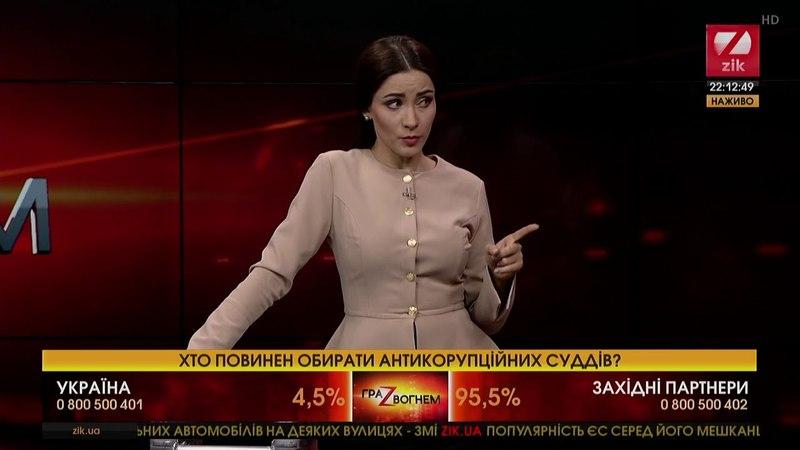 Семенченко: Единственный выход из кризиса - при помощи гражданского общества и западных партнеров создать АнтикоррупционныйСуд