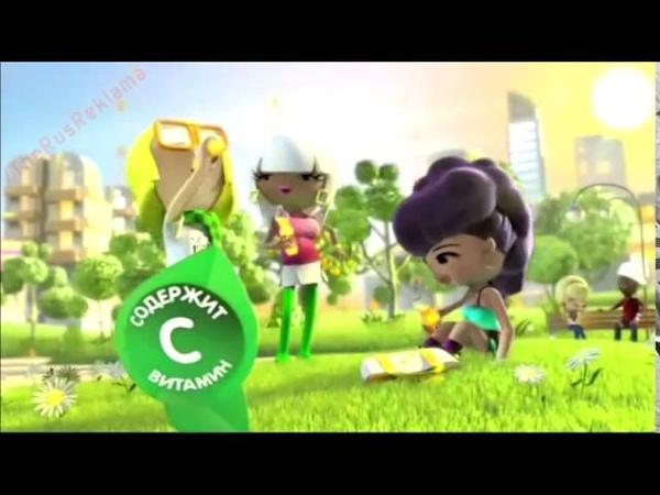 Реклама Фанта 2014 Летом веселее с Fanta