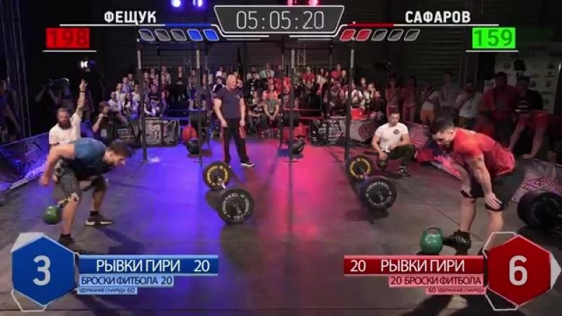 Виталий Фещук VS Руслан Сафаров! Воркаут VS Бодибилдинг! Дуэль 3 - VORTEX SPORT