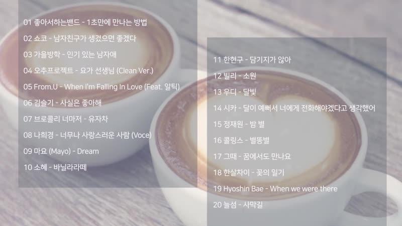 Сборник песен о любви Sooo Cool Music