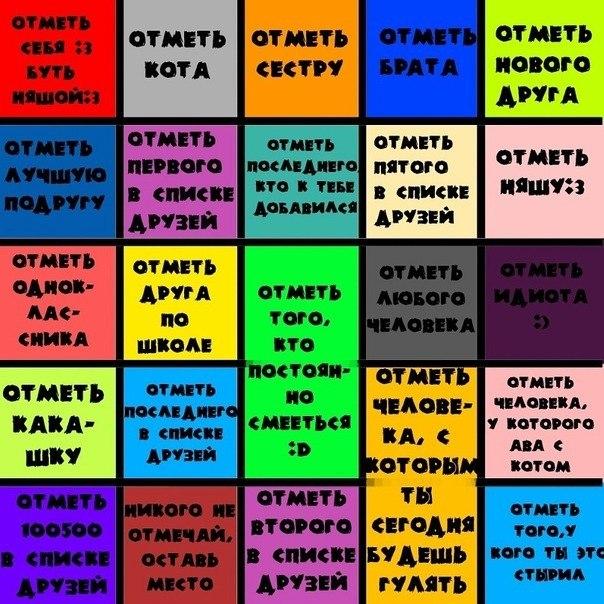 Как сделать группу ВКонтакте 37