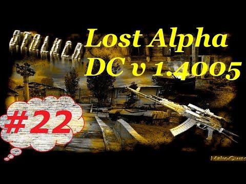 Прохождение. S.T.A.L.K..E.R. Lost Alpha DC v.1.4005. 22. Новый Бар.