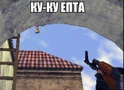 call of duty 1 читы трейнер