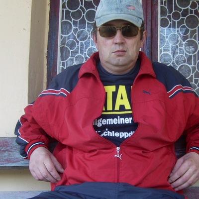 Алексей Емченко, 1 апреля 1997, Днепропетровск, id192398583