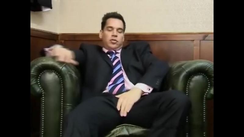 Gachimuchi Mark Wolf having fun in a leather chair Марк Вольф развлекается в кожаном кресле