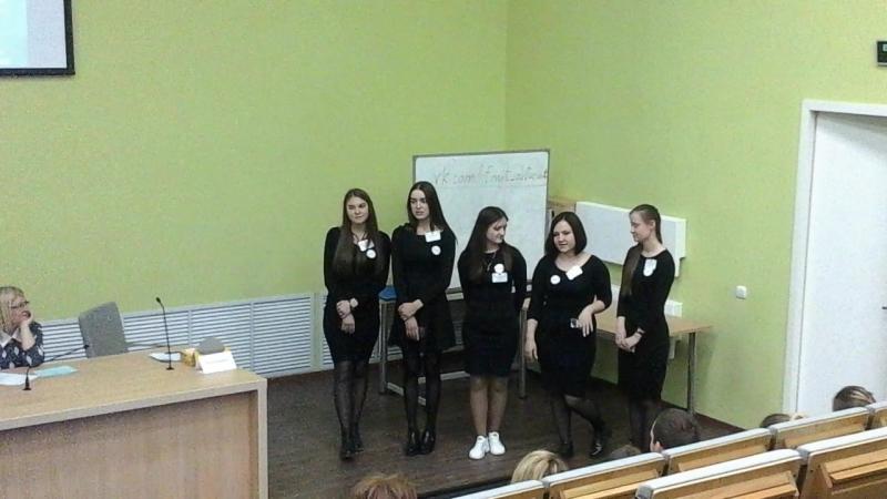 ВСО по Психологии, г. Волгоград, 17-20 апреля 2018 г. Представление команды