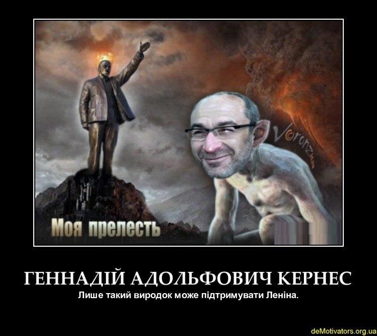 Суд отказал Харьковскому горсовету в праве оспорить решение о сносе памятника Ленину - Цензор.НЕТ 9514