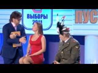 Уральские пельмени • Нано-концерт На! • Выборы-2011