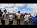 Стальной характер Тобольск 2018 Вместе дружно танцевать