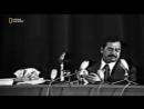 Настольная книга диктатора (2/6) - Саддам Хуссейн