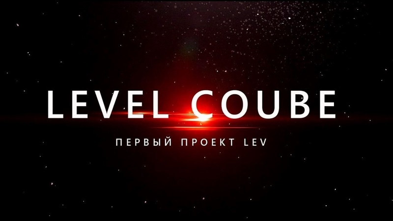 LEVel Coube 29 Получите PlayerUnknown's Battlegrounds бесплатно