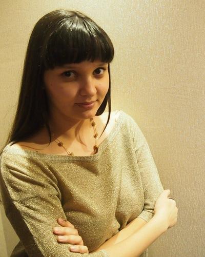 Юлия Габалите, 8 октября , Санкт-Петербург, id2626215