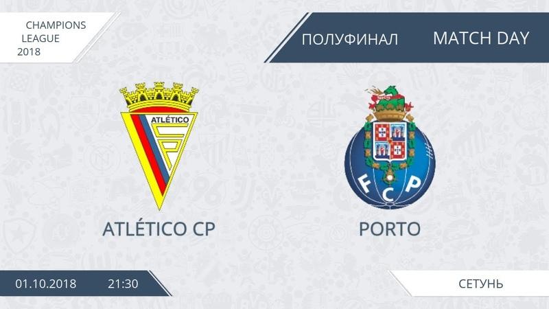 AFL18. Champions League. 12. Atletico CP - Porto