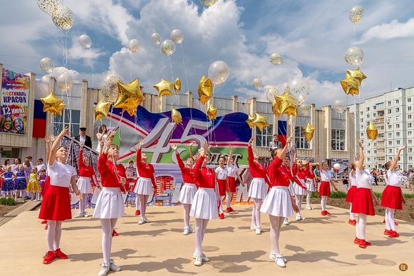 В Усть-Илимске отметили День России и День города
