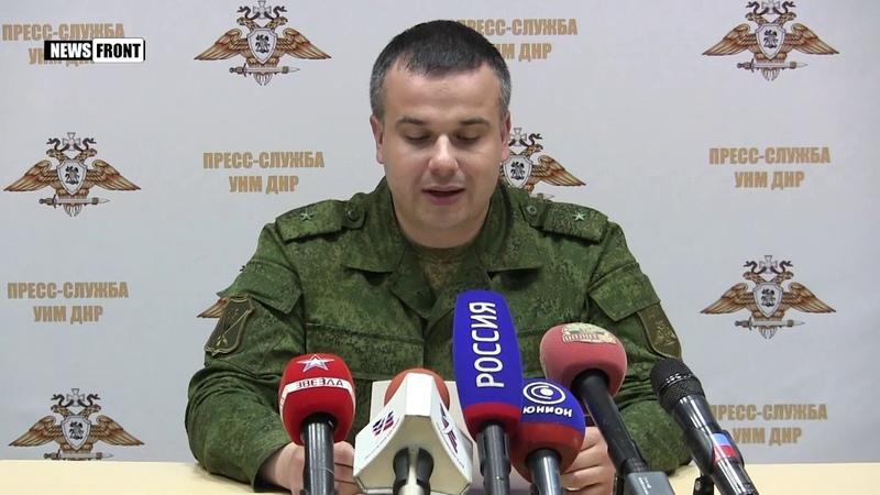 НМ ДНР сбила украинский беспилотник под Горловкой – Безсонов