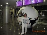 Olya Starunova, 15 октября , Киев, id55653699