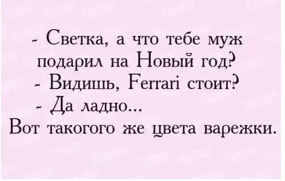 https://pp.vk.me/c7007/v7007481/70ee1/0kp4lFSMmk8.jpg