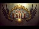 Лут фильтр Loot Filter 3.5.0 BETRAYAL LEAGUE для Path of Exile