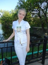 Екатерина Наумова, 16 апреля , Саратов, id66855557