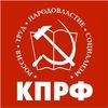 Belozerskoe-Rayonnoe-Otdelenie Kprf