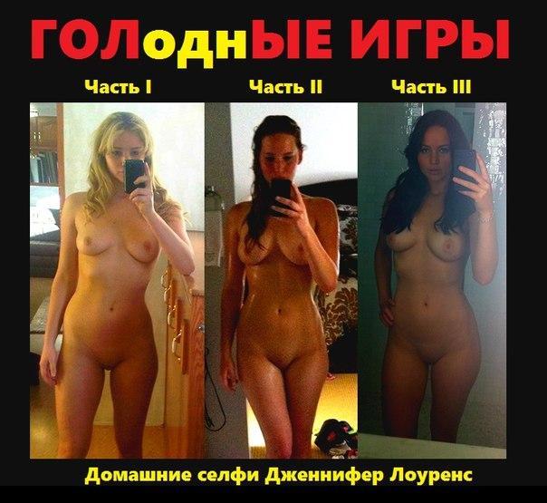 самый большой архив голых знаменитостей-лщ3