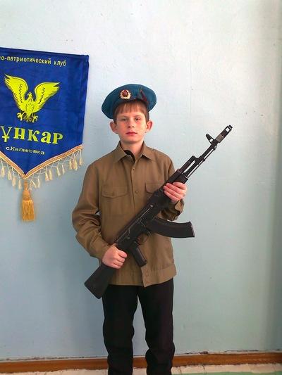 Kostya Selivonchik, 23 ноября 1962, Санкт-Петербург, id190759389