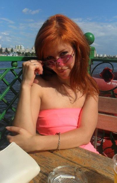 Антонина Самойленко, 5 февраля , Киев, id103351817